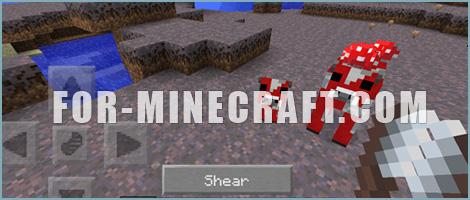 mushroom cows in Minecraft 0.9.0