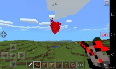 Modes on the laser gun for Minecraft PE 0.9.5