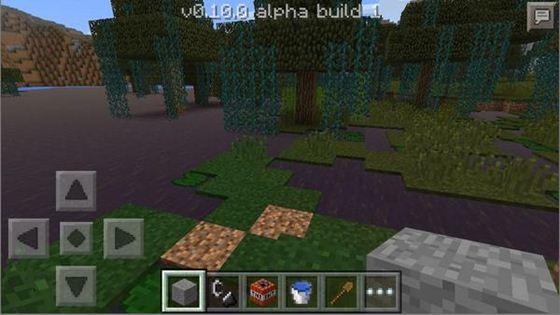 Скачать Minecraft PE 0105 на Андроид apk