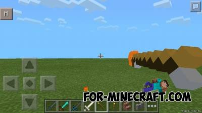 Skyrim Mod v2 for Minecraft Pocket Edition 0.9.5