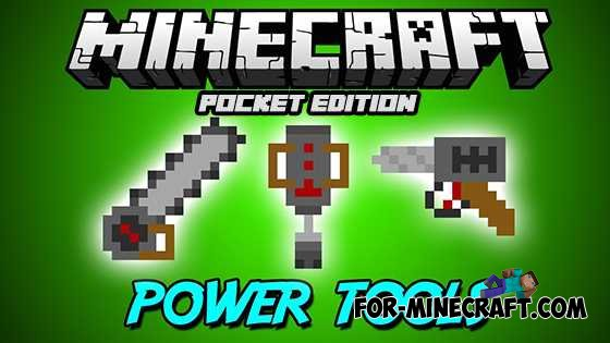 how to make a tool in minecraft pocket edition