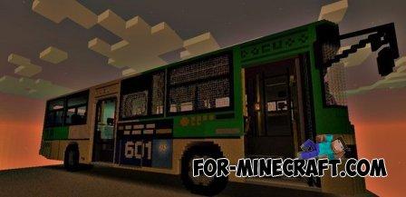 Bus map for Minecraft Pocket Edition | 448 x 217 jpeg 21kB