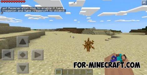 Fast Regeneration mod for Minecraft Pocket Edition 0.10.4
