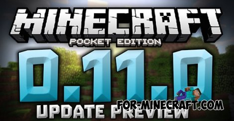 Items from Minecraft PE 0.11.0 for Minecraft PE 0.10.5