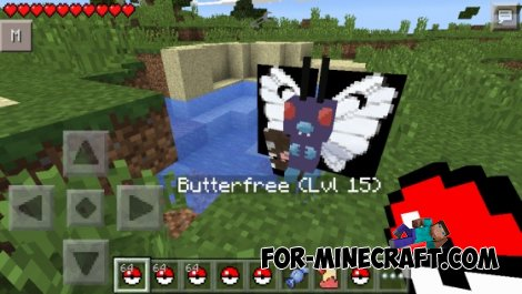 Pokecube PE v4 mod for Minecraft PE 0.10.5
