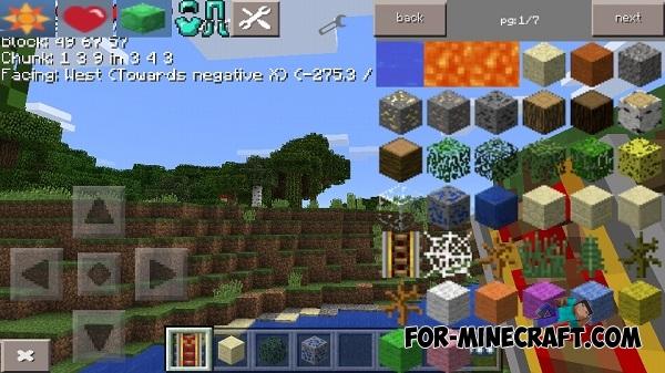 Minecraft pe 0.12.1 скачать