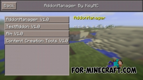 Addon Manager for MCPE 0.11.1 / 0.11.0