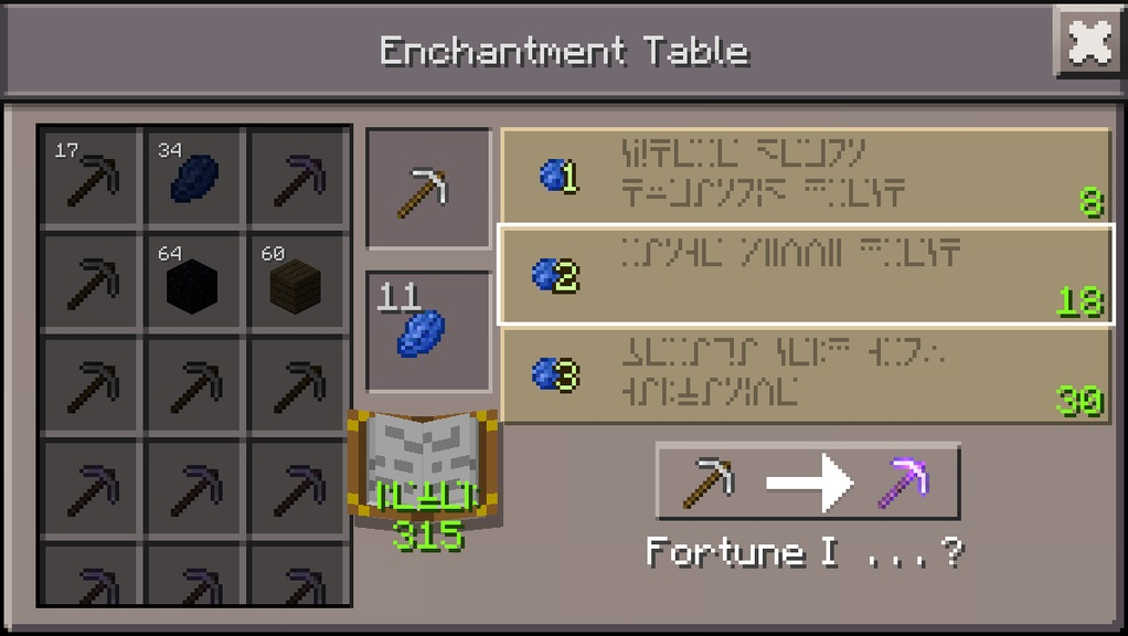 Table in Mcpe 0.12.0