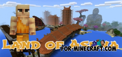 Land of Asuna map for Minecraft PE 0.11.1