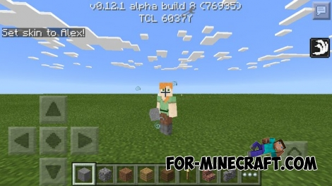 ActivateCommands addon for MinecraftPE 0.12.1/0.13.0