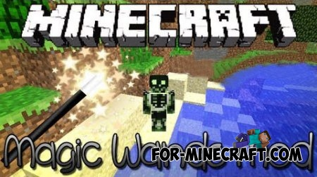 MagicWands mod for MCPE 0.12.1