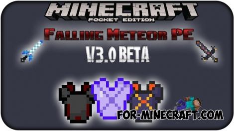 Falling Meteor mod v3 for Minecraft Pocket Edition 0.12.1 / 0.12.2