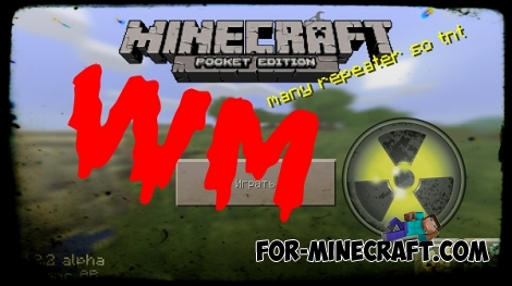 Weapon mod v1.6 for Minecraft PE 0.12.1/0.13.0/0.13.1/0.14.0