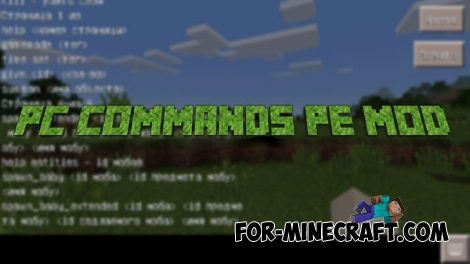 PC Commands mod for Minecraft PE 0.13.X