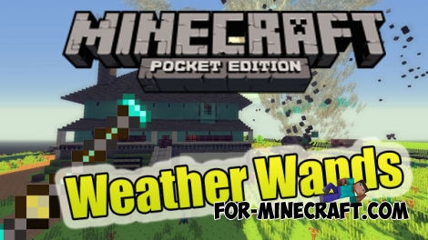 Weather Wands mod for MCPE 0.14.1/0.14.2