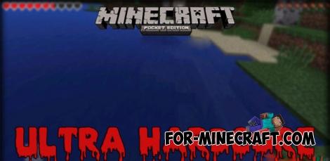 Ultra Hardcore mod for Minecraft PE 0.15.2