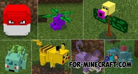 Pixelmon PE mod for Minecraft PE 0.15.0/0.15.7