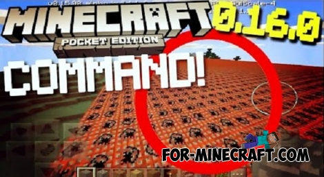 Fill command (Minecraft PE 0.16.0)