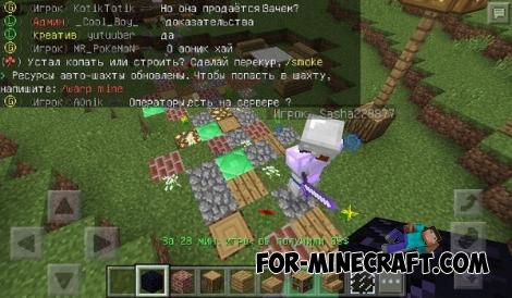 DiamondMine server for Minecraft PE 0.15.10/0.16.0