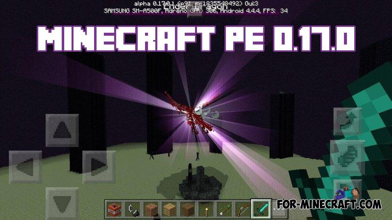 Minecraft 0 17 0 скачать