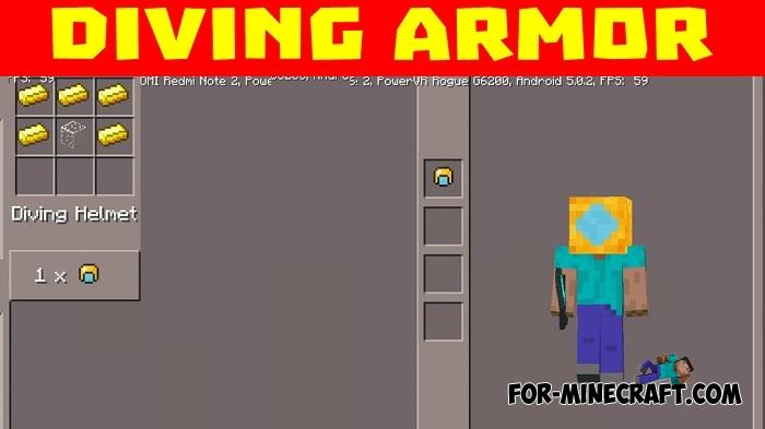 Special armor mod for minecraft pe 1 0 0 17 0