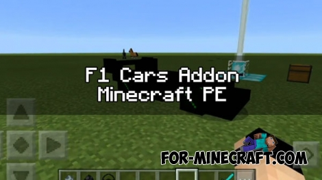 F1 Cars Addon (Minecraft PE 0.17.0/1.0)