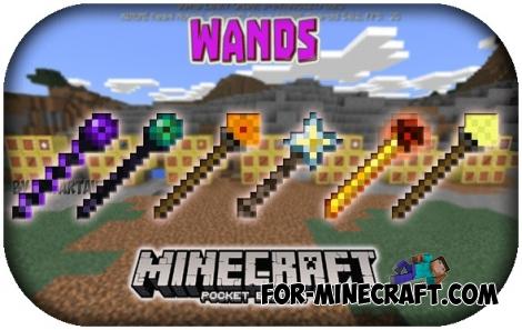 Wands PE mod for Minecraft PE 0.17.0/1.0.0