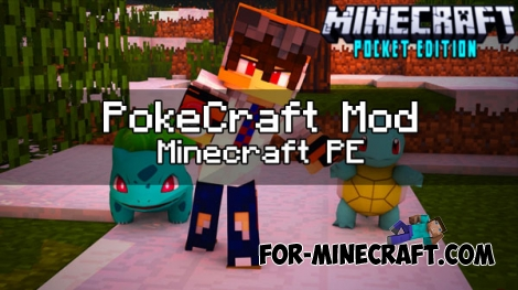 PokeCraft mod for Minecraft PE 1.0/0.17.0 [Full ver]